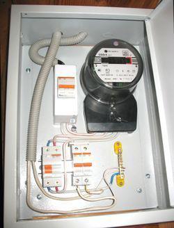 Сертификация электросчетчиков стрк исо 9000-2001, 9001-2001